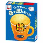 自分ヒット商品2 -モコモコ バニラ(永谷園)-