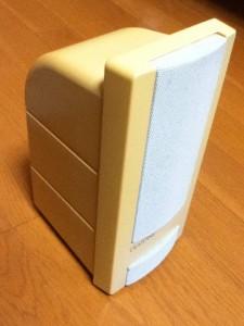 speaker (3)