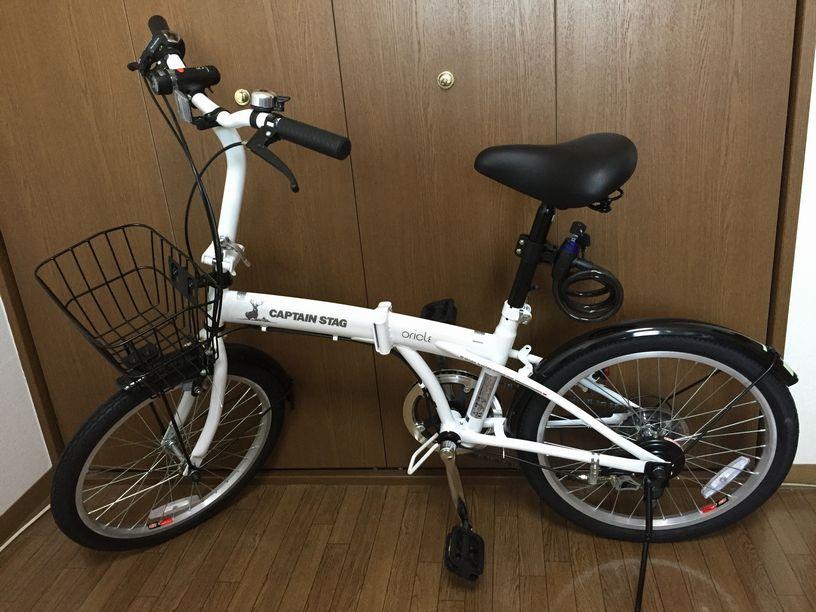自転車 ライト ダイソー