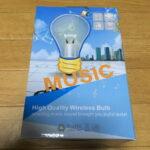 スマートLED電球を買ってみた。-Bluetooth対応スピーカ付きLED電球-