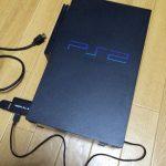 旧世代ゲーム機の接続環境を考える PS2編 –  PS2 to HDMI –