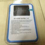 中華製のHDMIスプリッタを買ってみた。