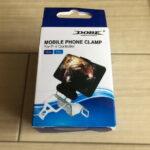 PS4コントローラ用スマホホルダーを買ってみた